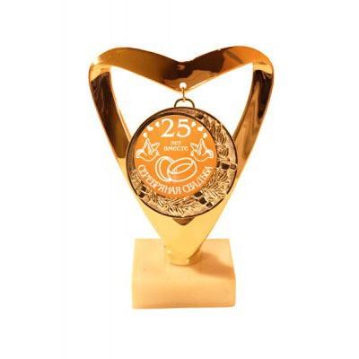 Кубок 25 лет – Серебряная свадьба