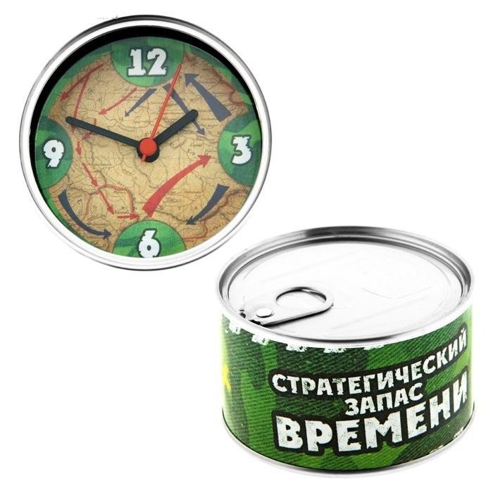Часы в консервной банке Стратегический запас времени