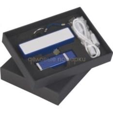 Синий подарочный набор Практик