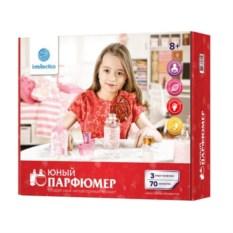 Набор для творчества Юный парфюмер (средний)
