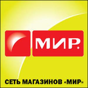 Сертификат сети магазинов «МИР»