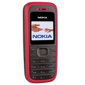 Мобильный телефон Nokia 1208 Red