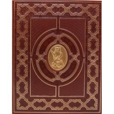 Энциклопедии и словари:Britannica. Настольная энциклопедия в 2 томах