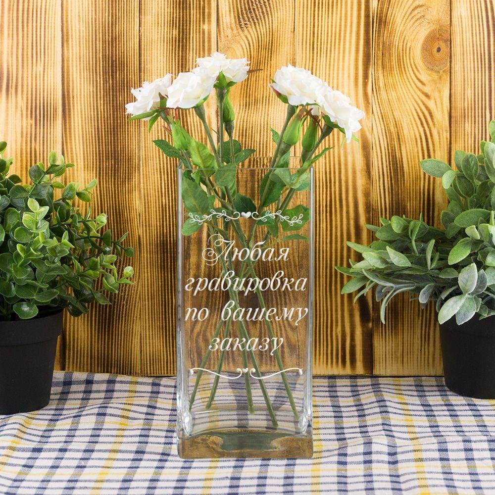 Ваза для цветов с вашей надписью