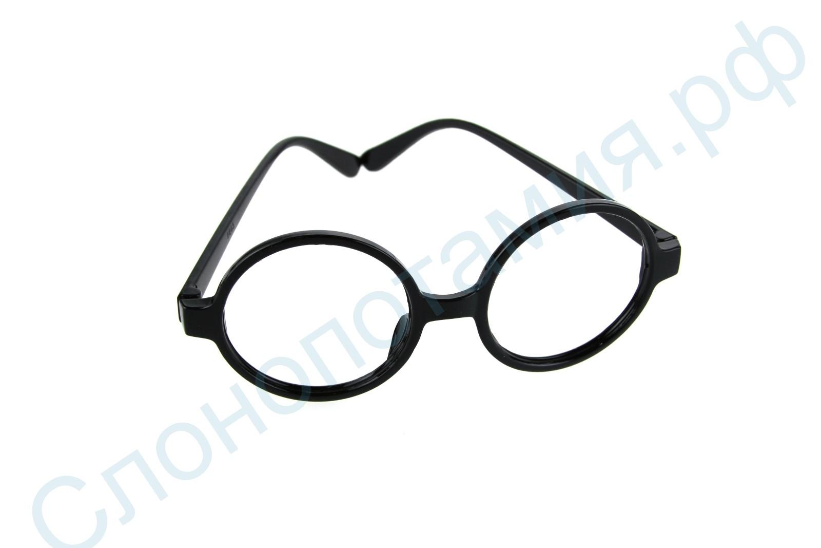 Очки Гарри Поттера пластиковые  ab25e7751a900