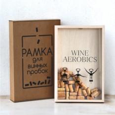 Копилка для винных пробок Wine Aerobics (Светлое дерево)