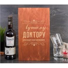 Набор для виски «Лучший»