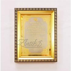 Подарочная гравюра «Отче наш»