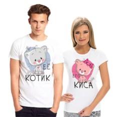 Парные футболки для двоих Ее котик, его киса
