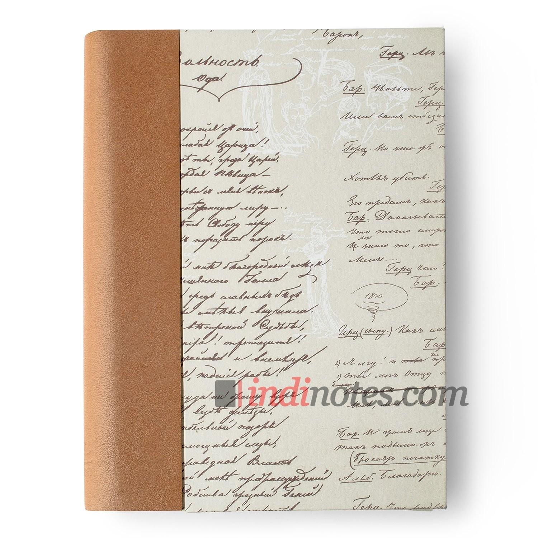 Алфавитная книжка «Рукописи Пушкина»