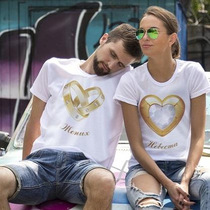 Парные футболки «Жених и невеста»