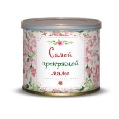 Сладкие консервы Самой Прекрасной Маме