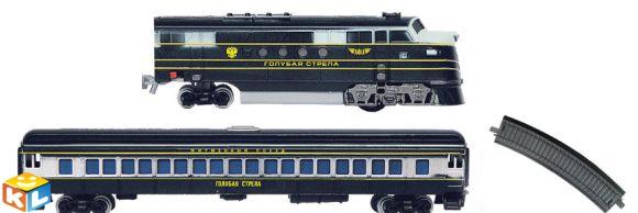 Железная дорога Голубая стрела (тепловоз и вагон)