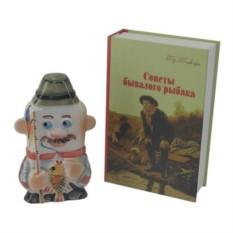 Набор Бывалого рыбака: штоф в футляре-книге