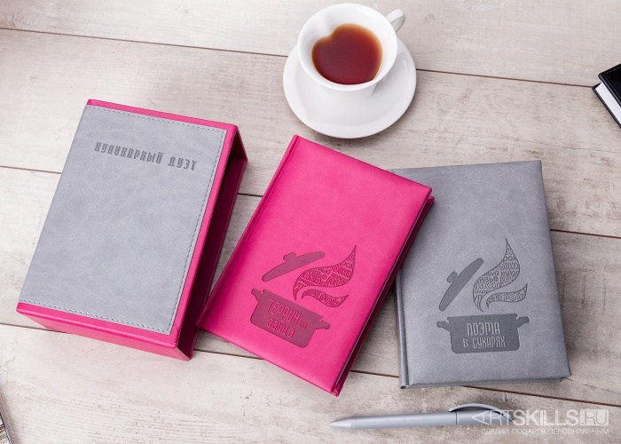 Комплект книг Кулинарный дуэт