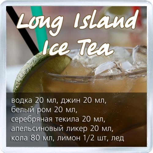 Магнит: Рецепт коктейля Лонг Айленд Айс Ти
