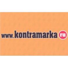 Пластиковая карта Kontramarka.ru
