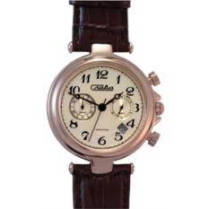 Наручные кварцевые унисекс часы Слава 5139043/OS21