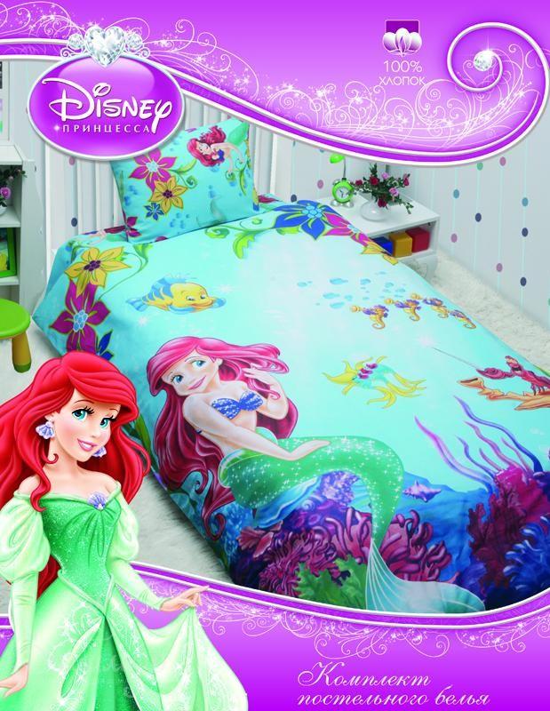 Детское постельное белье Ariel New Disney