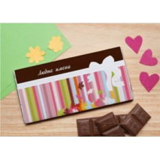 Шоколадная открытка  Подарок