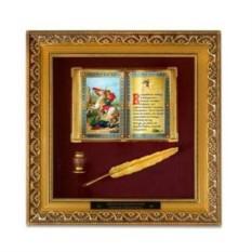 Православное панно Георгий