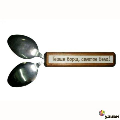 Сувенир Тещин борщ