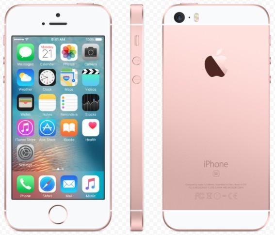 Apple iPhone SE 64Gb Rose Gold (цвет розовое золото)
