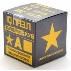 Набор головоломок Куб №4