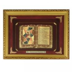 Православное панно Неопалимая Купина