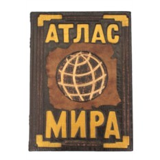 Подарочное издание Атлас мира