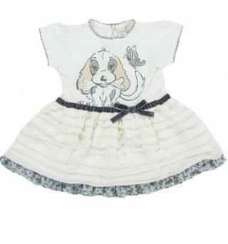 Кремовое платье Счастливый день Wojcik