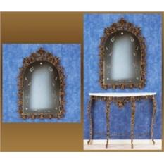Настенное зеркало из бронзы Король