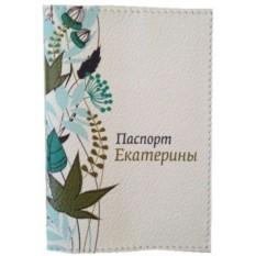 Обложка для паспорта Екатерина