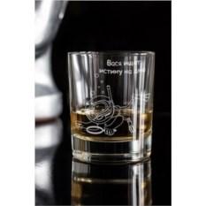 Стакан для виски с именной гравировкой В поисках истины
