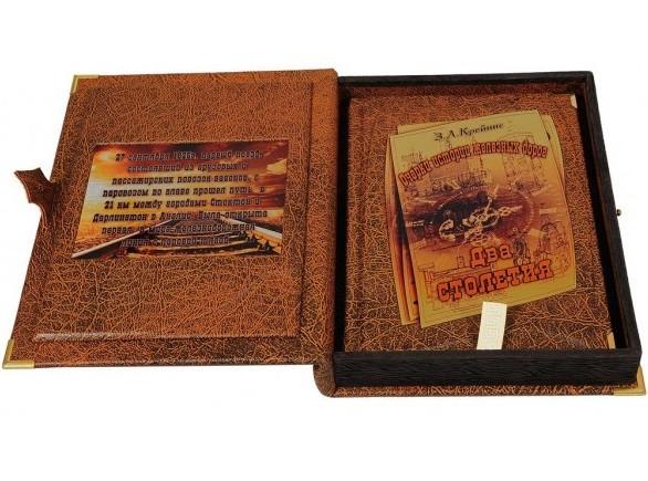 Книга Очерки истории железных дорог (в коробе)