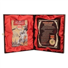 Почетный диплом юбилярши с DVD-открыткой, 60 лет