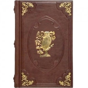 Подарочная книга «В мире мудрых мыслей» (сова)