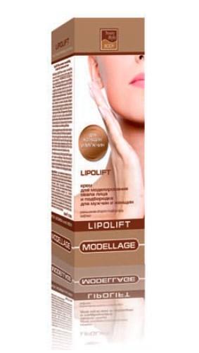 Крем для уменьшения второго подбородка Beauty Style Lipolift