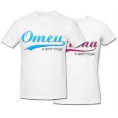 Комплект футболок Родители