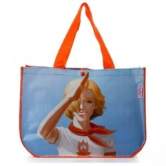 Пляжная сумка горизонтальная Salut