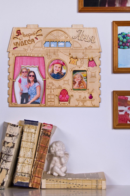 Коллаж с Вашим текстом и фото Кукольный домик