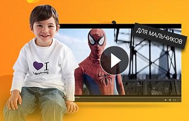 Персональное видеопоздравление от Человека-паука
