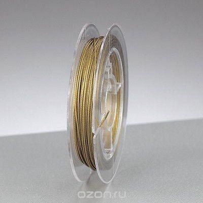 Проволока с нейлоновым покрытием Glorex, цвет: золотой, 0,38 мм х 5 м