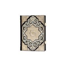 Подарочное издание «Коран с филигранью»