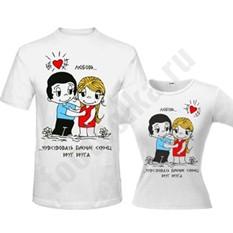 Парные футболки Биение сердец, Love is, хлопок