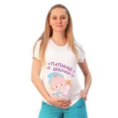 Футболка для беременных Папины девочки