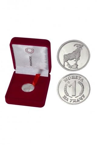 Монета на удачу №2 Коза