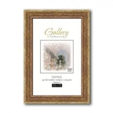 Антикварная фоторамка Gallery 10х15