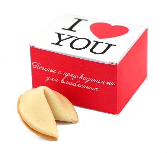 Печенье с предсказаниями для влюбленных