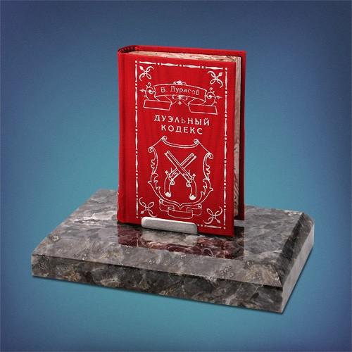 Мини-книга Дуэльный кодекс